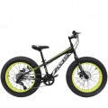 XDS HUGO 20IN YELLOW FAT BIKE